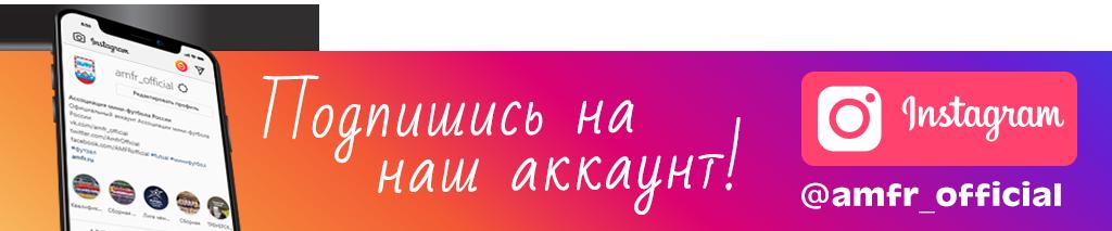 инста (1).png