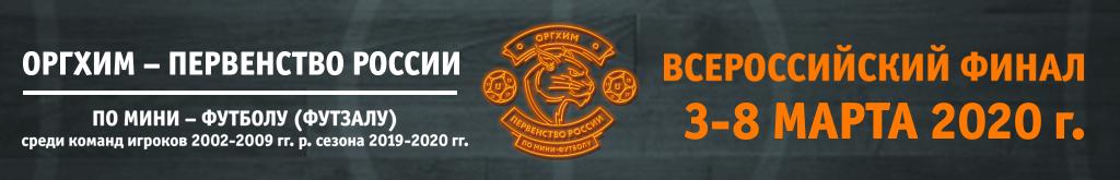 Оргхим_плашка.png